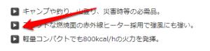 shortcode_1